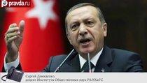 Эрдоган загоняет Турцию в кризис