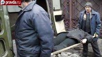 Донецк стал городом смерти
