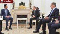 Путин и Асад обсудили будущее Сирии