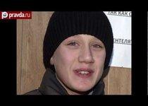 Пропавшего ребенка нашли в центре Москвы
