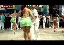 Бразилия не сделала проституток счастливыми