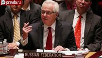 """Право вето: Россия не позволила ООН дать террористам """"перезагрузиться"""""""