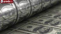 Россия продолжает вкладываться в долг США