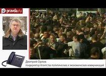 Березовский. Ностальгия по революции