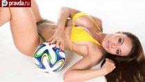 Лучшие ягодицы Бразилии увлеклись футболом