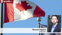 Канада отказывается от авиаударов по ИГ