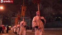 Христос Воскрес: Ночная пасхальная служба