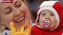Дети Олимпиады в Сочи