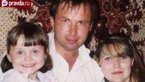 Фемида США слепа к лётчику из России