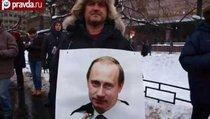 Сирия подняла рейтинг Путина до 90%