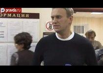 """Что ждёт Навального после дела """"Кировлеса""""?"""