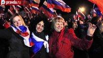 Крым и Россия: вместе 2 года