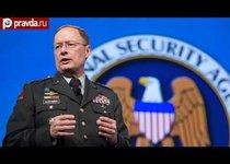 Сноуден обезглавил спецслужбы Америки