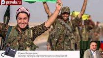 Сирия: мир из лоскутов