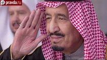 """Саудовской Аравии не грозит """"игра престолов""""?"""