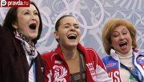 Самые неожиданные победы Олимпиады-2014