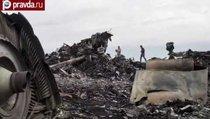 """""""США знают, кто сбил малайзийский Boeing"""""""