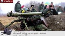 Россия защитит своих граждан в Приднестровье