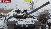 """""""Американцам выгодна война на Украине"""""""