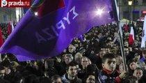 """""""Греция готова к выходу из Евросоюза и Шенгена"""""""