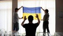 """""""Выборы на Украине 25 октября решают — война или мир"""""""