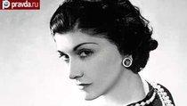 Запах нацизма: постыдные тайны Коко Шанель