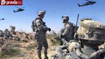США боятся войны с Россией и Китаем