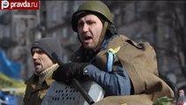 """Украину делят на """"своих"""" и """"чужих"""""""