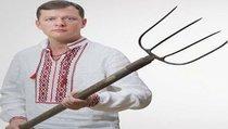 Олег Ляшко обвинил Савченко в сговоре с Кремлем