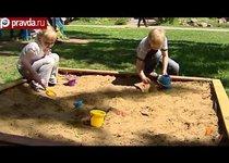 Геи не смогут иметь российских детей