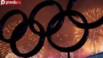 Главные разочарования Олимпиады в Сочи