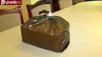 На почту МВД пришли наркотики