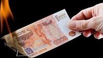 Россию ждёт новый дефолт?