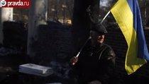 """""""Россия не должна жалеть Украину"""""""