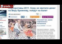 Рогозин взялся за корпоративы