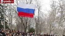 Крым возвращается в Россию?