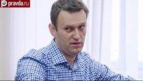 """""""Вождь"""" Навальный доведёт оппозицию?"""