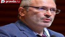 Ходорковский рассказал, когда вернется в Россию
