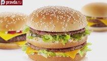 """McDonald""""s выгонят из России?"""