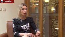 """Мария Захарова: """"Война учит важности мира"""""""