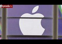 Новинки уронили авторитет Apple