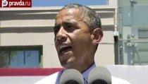 """""""Санкции против России — следствие низкого рейтинга Обамы"""""""