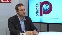 Павел Губарев: Донбасс стоит за право жить по своим правилам