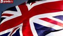 Великобритания рвет связи с Россией
