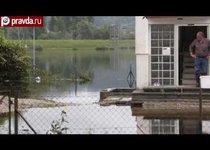 Германия уходит под воду