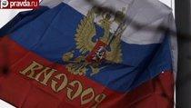 """""""В Севастополе взяли власть под флагом России"""""""