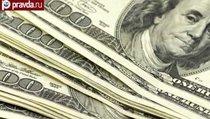 """""""Для давления на доллар нужно создавать региональные валюты"""""""