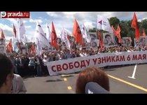 """Оппозиция провела """"Марш против палачей"""""""