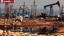 Мир потерял море нефти?