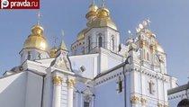 Украину спасёт вера?